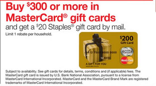 300StaplesGiftcard