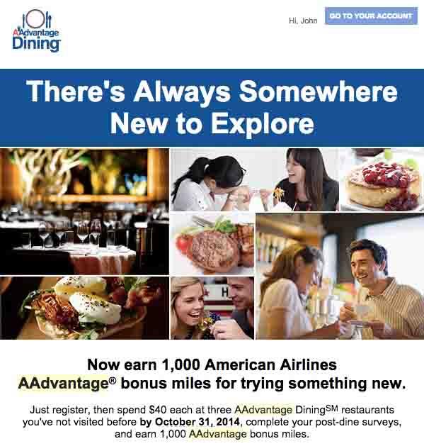 AAdvantage Dining 1K