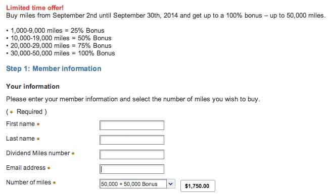 US Air Mileage Bonus